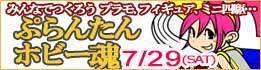 E3839BE38393E383BC.jpg