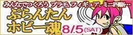 E3839BE38393E383BC (2).jpg
