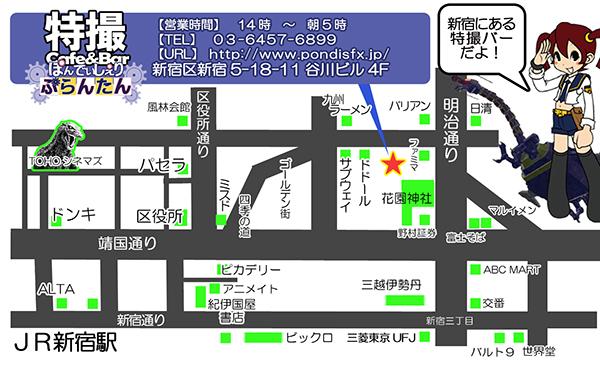 MAPゴジラ.jpg